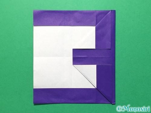 折り紙で数字の8の折り方手順24