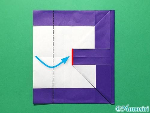 折り紙で数字の8の折り方手順25