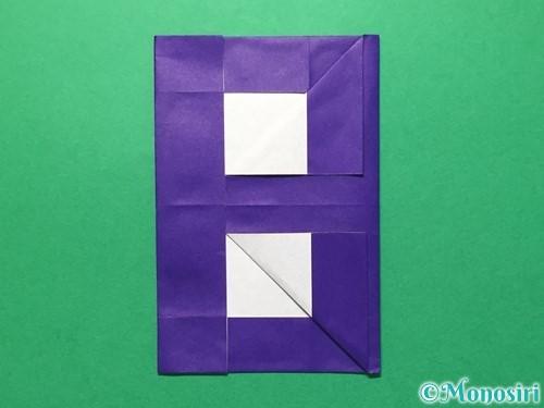 折り紙で数字の8の折り方手順26