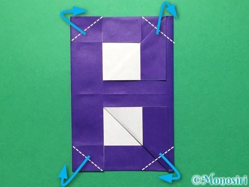 折り紙で数字の8の折り方手順27