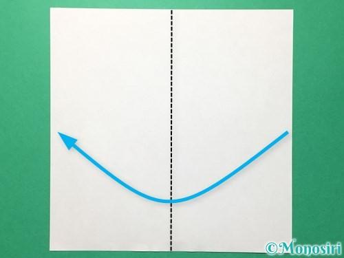 折り紙で吹き流しの作り方手順1