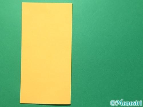 折り紙で吹き流しの作り方手順2