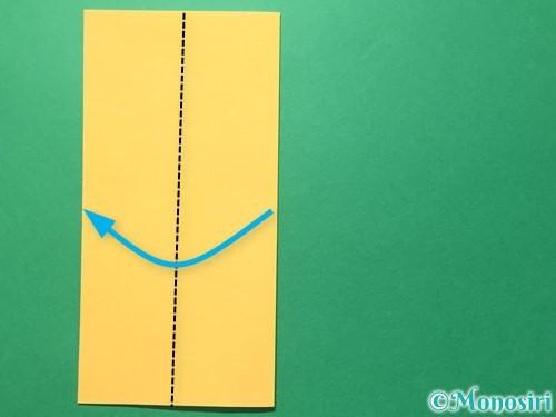 折り紙で吹き流しの作り方手順3