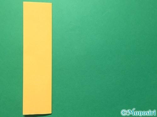 折り紙で吹き流しの作り方手順4
