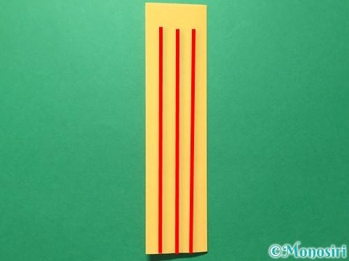 折り紙で吹き流しの作り方手順5
