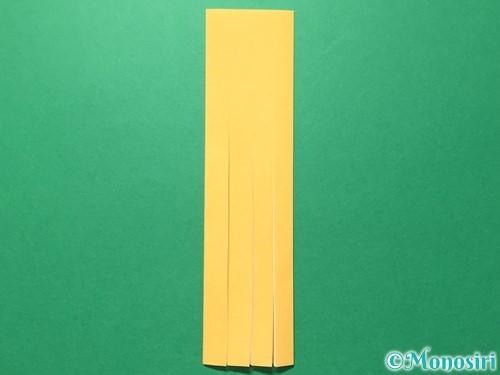 折り紙で吹き流しの作り方手順6