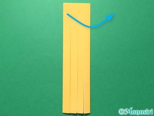 折り紙で吹き流しの作り方手順7