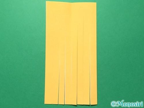 折り紙で吹き流しの作り方手順10