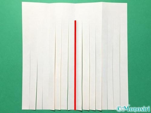 折り紙で吹き流しの作り方手順12