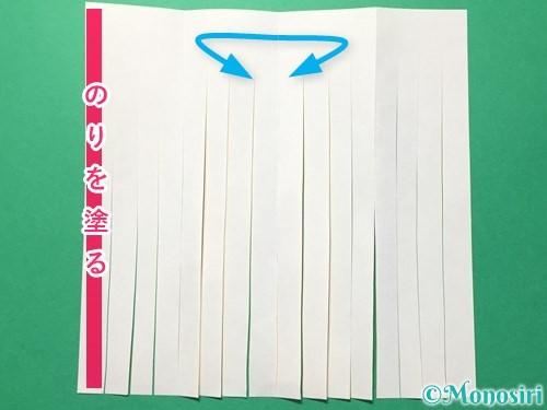 折り紙で吹き流しの作り方手順14