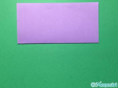 折り紙で提灯飾りの作り方手順2