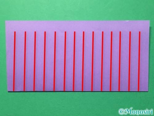 折り紙で提灯飾りの作り方手順3