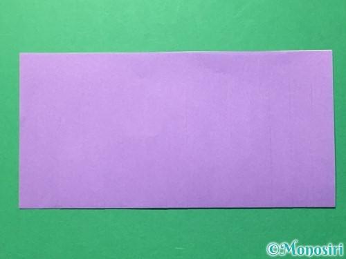 折り紙で提灯飾りの作り方手順4