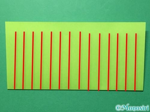 折り紙で貝飾りの作り方手順3