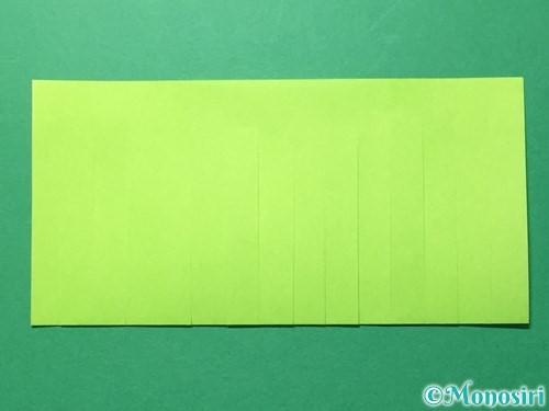 折り紙で貝飾りの作り方手順4