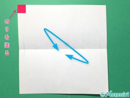 折り紙で貝飾りの作り方手順7