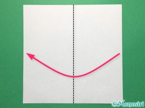 折り紙で天の川の作り方手順1