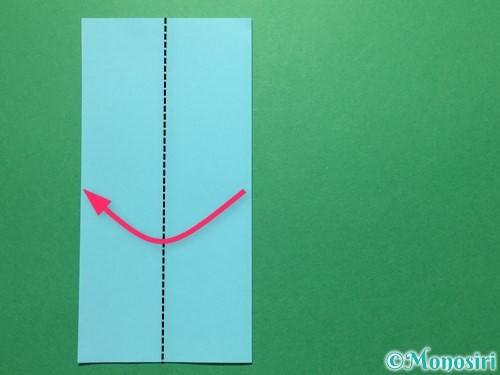 折り紙で天の川の作り方手順3
