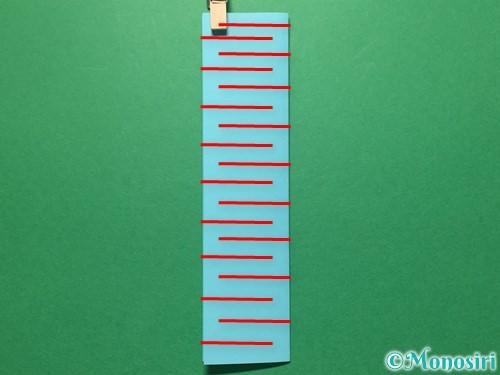 折り紙で天の川の作り方手順5