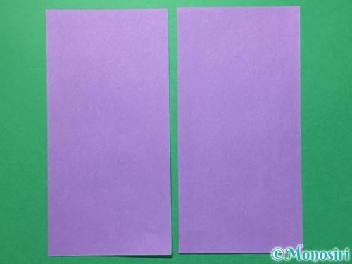 折り紙で浴衣(着物)の作り方手順3