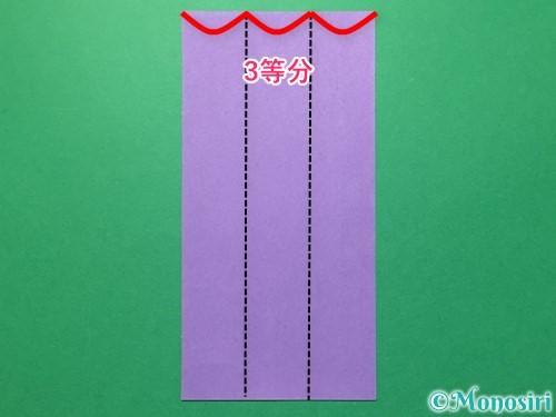 折り紙で浴衣(着物)の作り方手順4