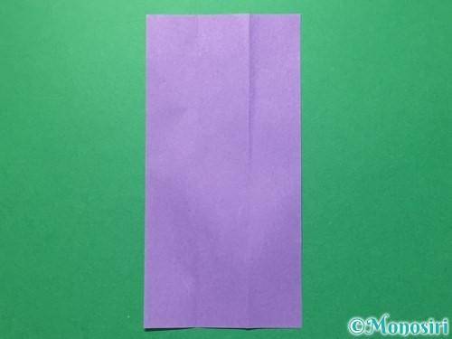 折り紙で浴衣(着物)の作り方手順5