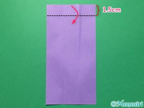 折り紙で浴衣(着物)の作り方手順6