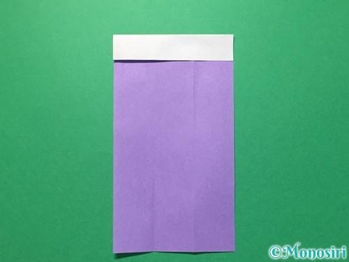 折り紙で浴衣(着物)の作り方手順7