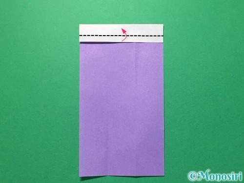 折り紙で浴衣(着物)の作り方手順8