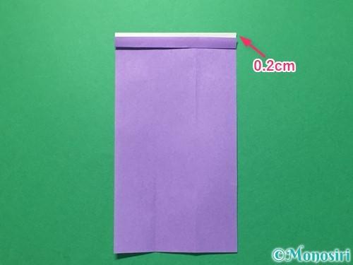 折り紙で浴衣(着物)の作り方手順9