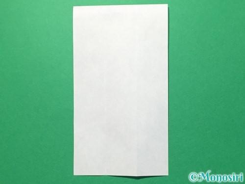 折り紙で浴衣(着物)の作り方手順10