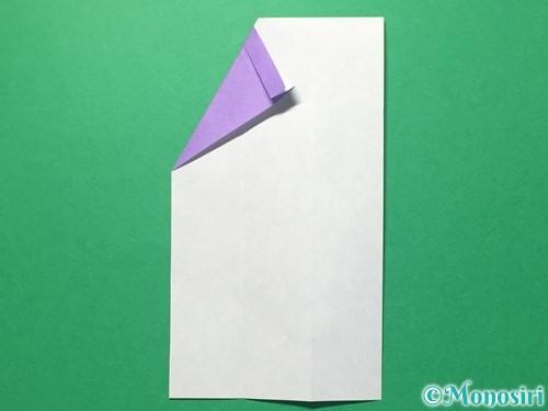 折り紙で浴衣(着物)の作り方手順12