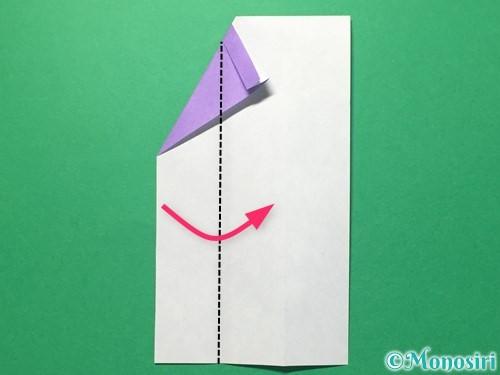 折り紙で紙衣の作り方手順13