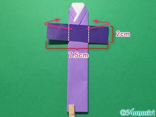 折り紙で浴衣(着物)の作り方手順21