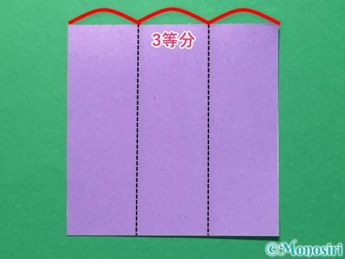 折り紙で浴衣(着物)の作り方手順26