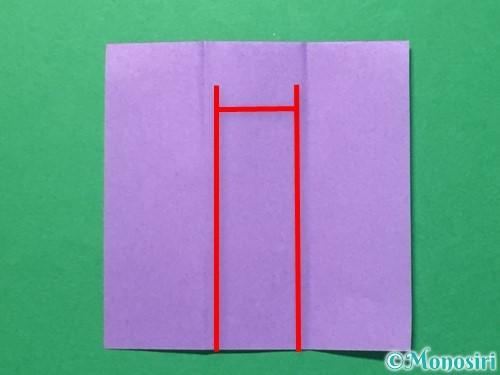 折り紙で浴衣(着物)の作り方手順29