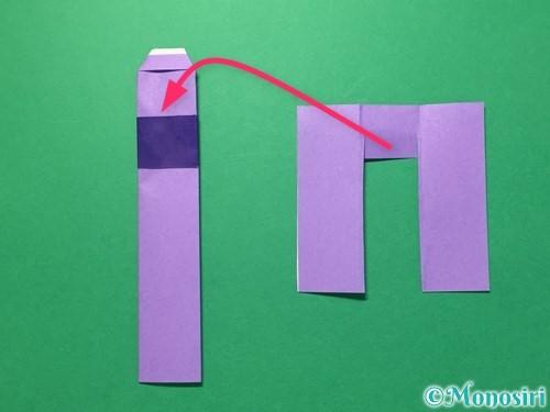 折り紙で浴衣(着物)の作り方手順30