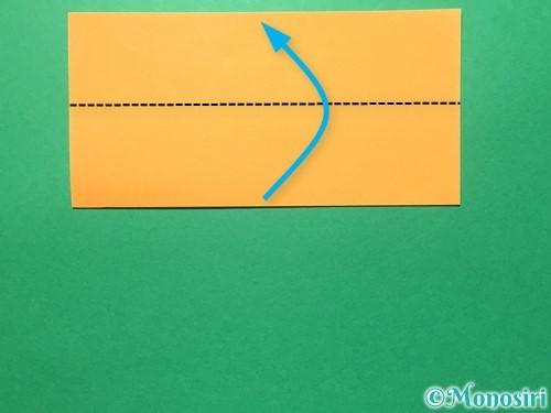 折り紙で輪飾りの作り方手順3