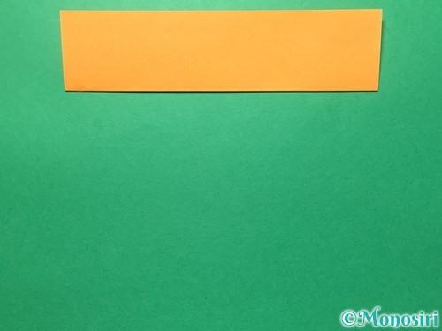 折り紙で輪飾りの作り方手順4