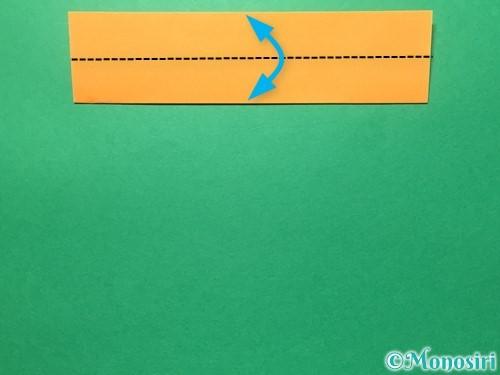 折り紙で輪飾りの作り方手順5