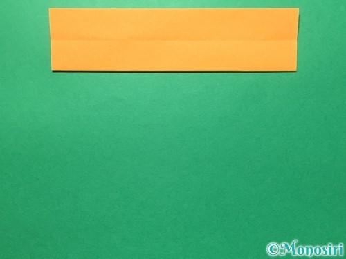 折り紙で輪飾りの作り方手順6