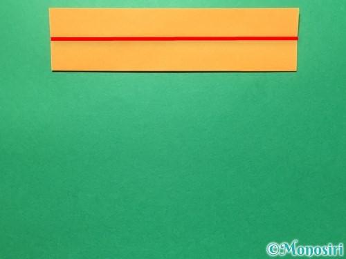 折り紙で輪飾りの作り方手順7
