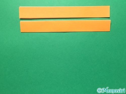 折り紙で輪飾りの作り方手順8