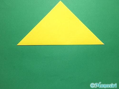 折り紙で青虫の折り方手順2