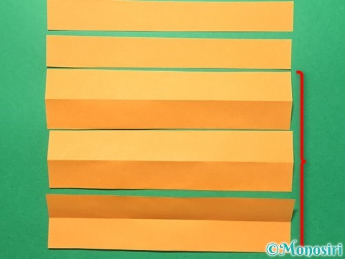 折り紙で輪飾りの作り方手順9