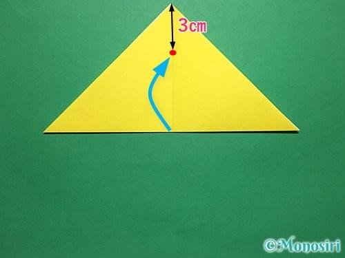 折り紙で青虫の折り方手順5