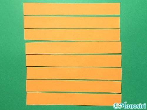 折り紙で輪飾りの作り方手順12