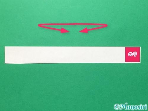 折り紙で輪飾りの作り方手順13