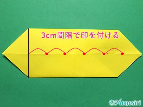 折り紙で青虫の折り方手順11