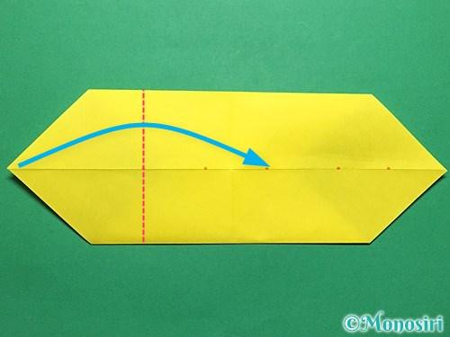 折り紙で青虫の折り方手順12